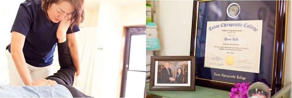 新潟県上越市の骨盤矯正|小顔調整|姿勢美改善|カイロプラクティックリバースUeki
